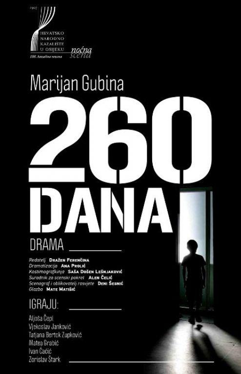 260 dana