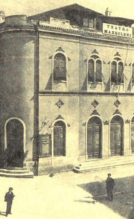 Hrvatsko narodno kazalište u Šibeniku